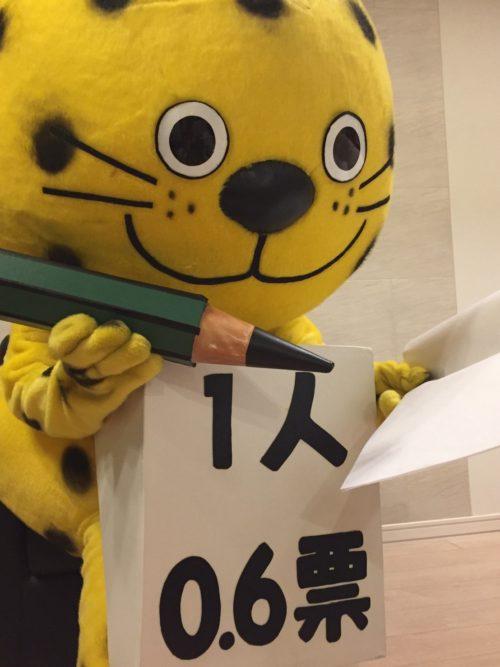 【拡散希望】朝日新聞に一人一票実現国民会議の意見広告掲載(11/28-30)